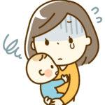 赤ちゃんとヘトヘトの母親イラスト